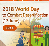 2018 World Day to Combat Desertification (17 June)