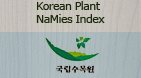 Korean Plant Names Index