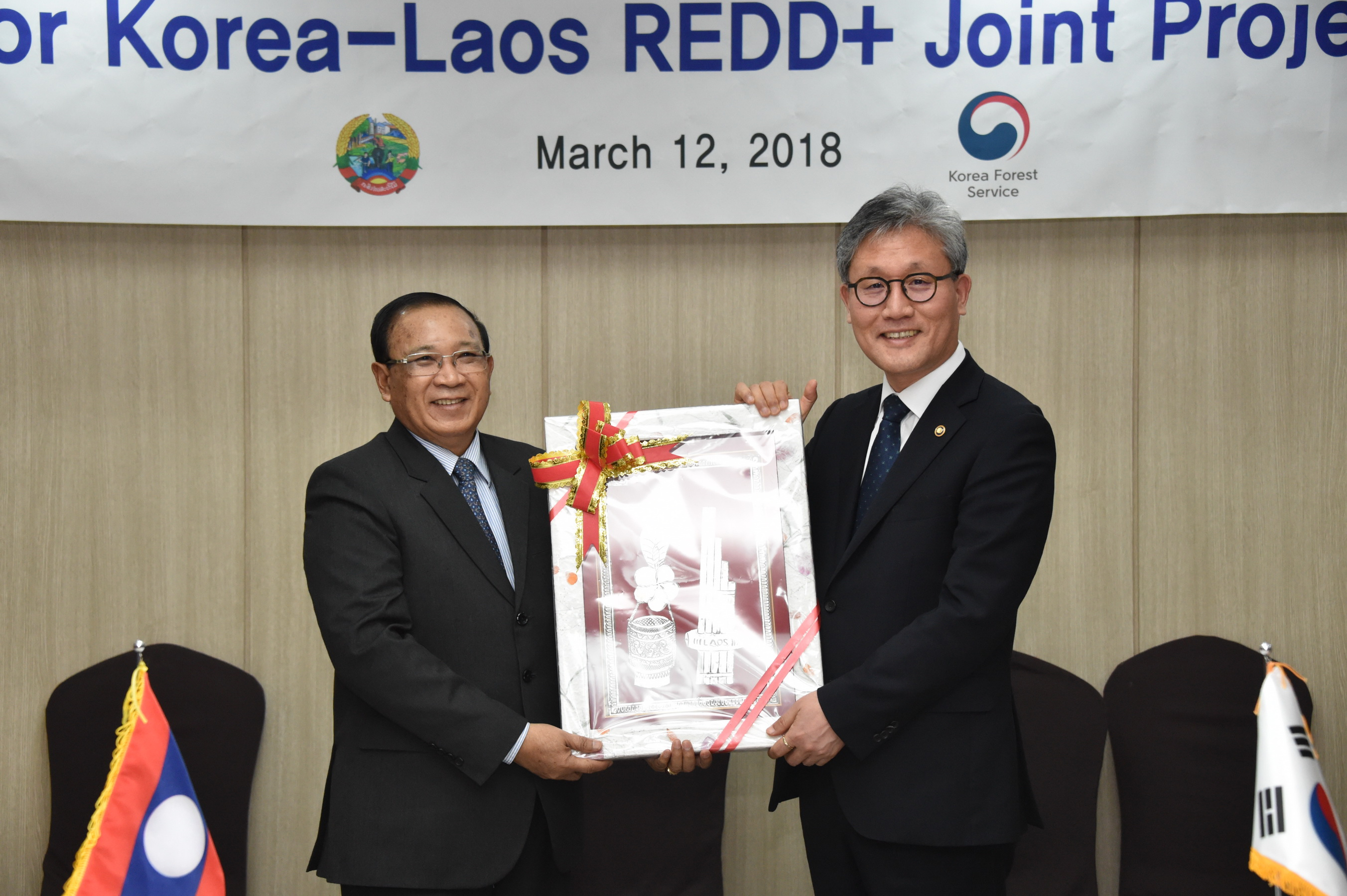 MOU signing ceremony for Korea-Laos REDD+ Project