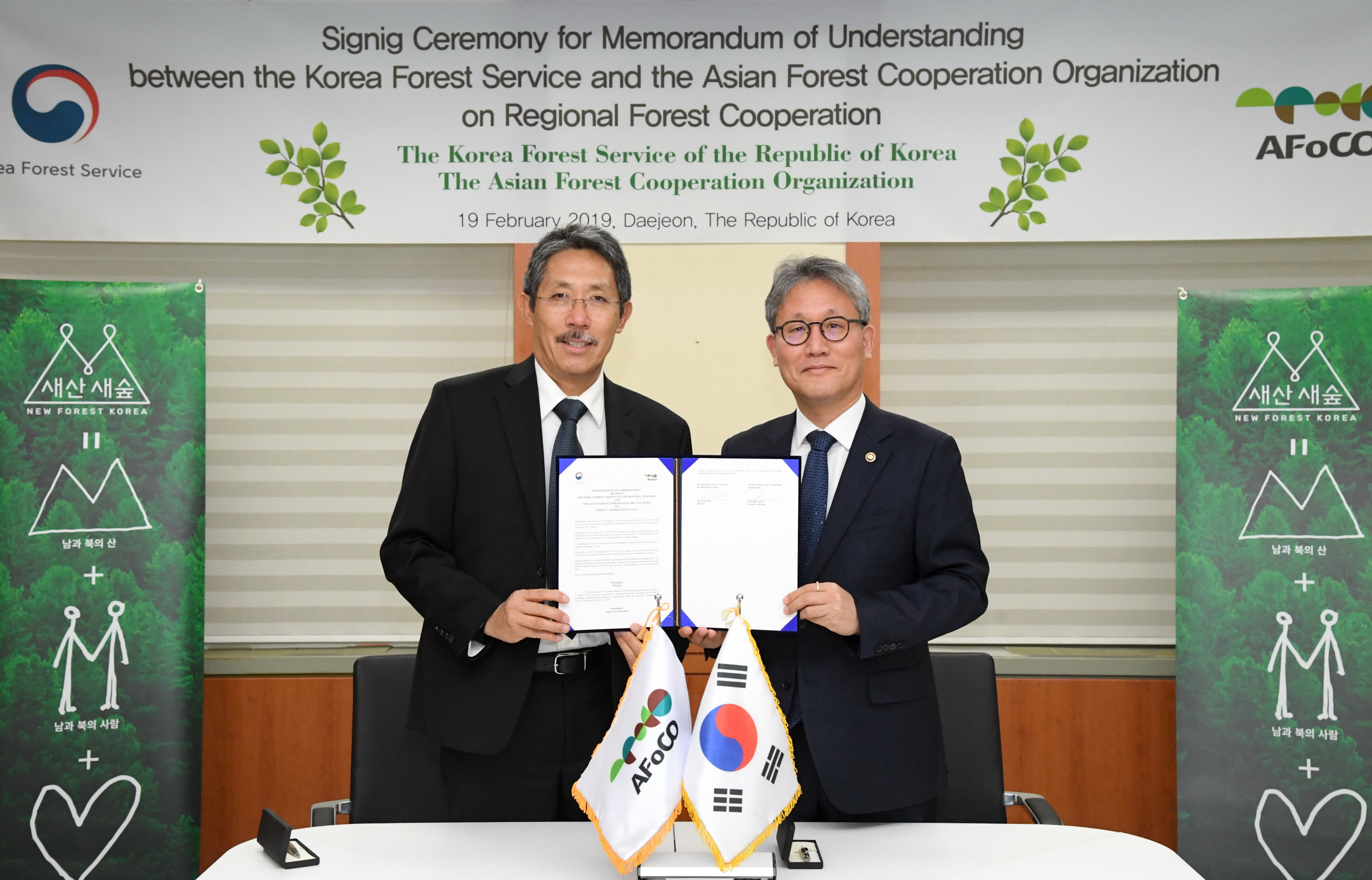 MOU with AFoCO on regional forest cooperation
