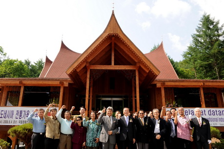 The Third Korea-Indonesia Forest Forum