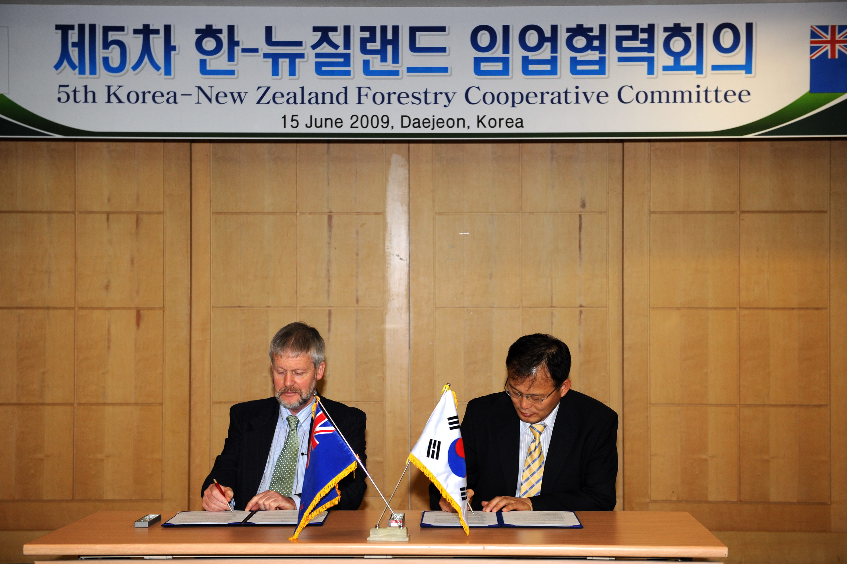 Fifth Korea-New Zealand Forestry Coopera...