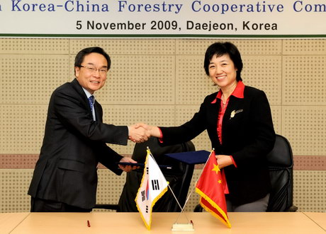 Seventh Korea-China Forest Cooperation C...
