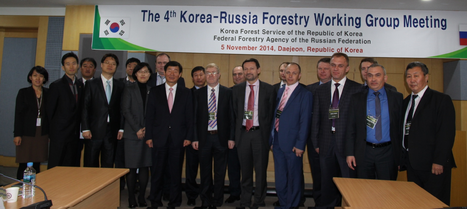 4th Korea-Russia Forestry Working Group ...
