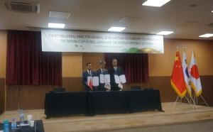 The 5th Korea-Japan China Forestry Meeti...
