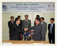 Forestry cooperation deal with Vietnam