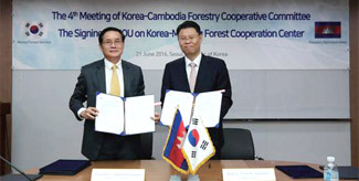 Signing of MOU on the Center
