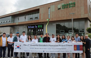 Mongolian officers visits Gene Bank