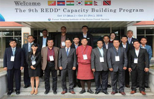 The 9th REDD+ Capacity Building Program