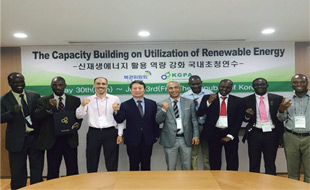Training for Capacity-Building on Renewable Energy