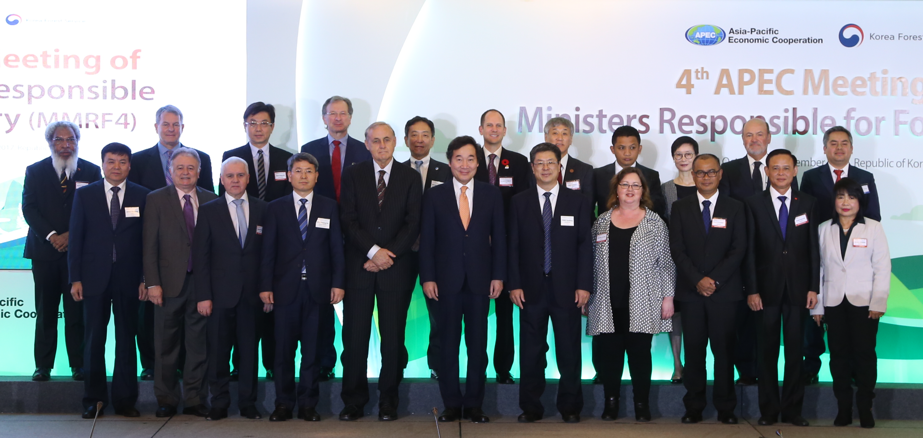APEC Meeting of Ministers Responsible for Forestry 이미지