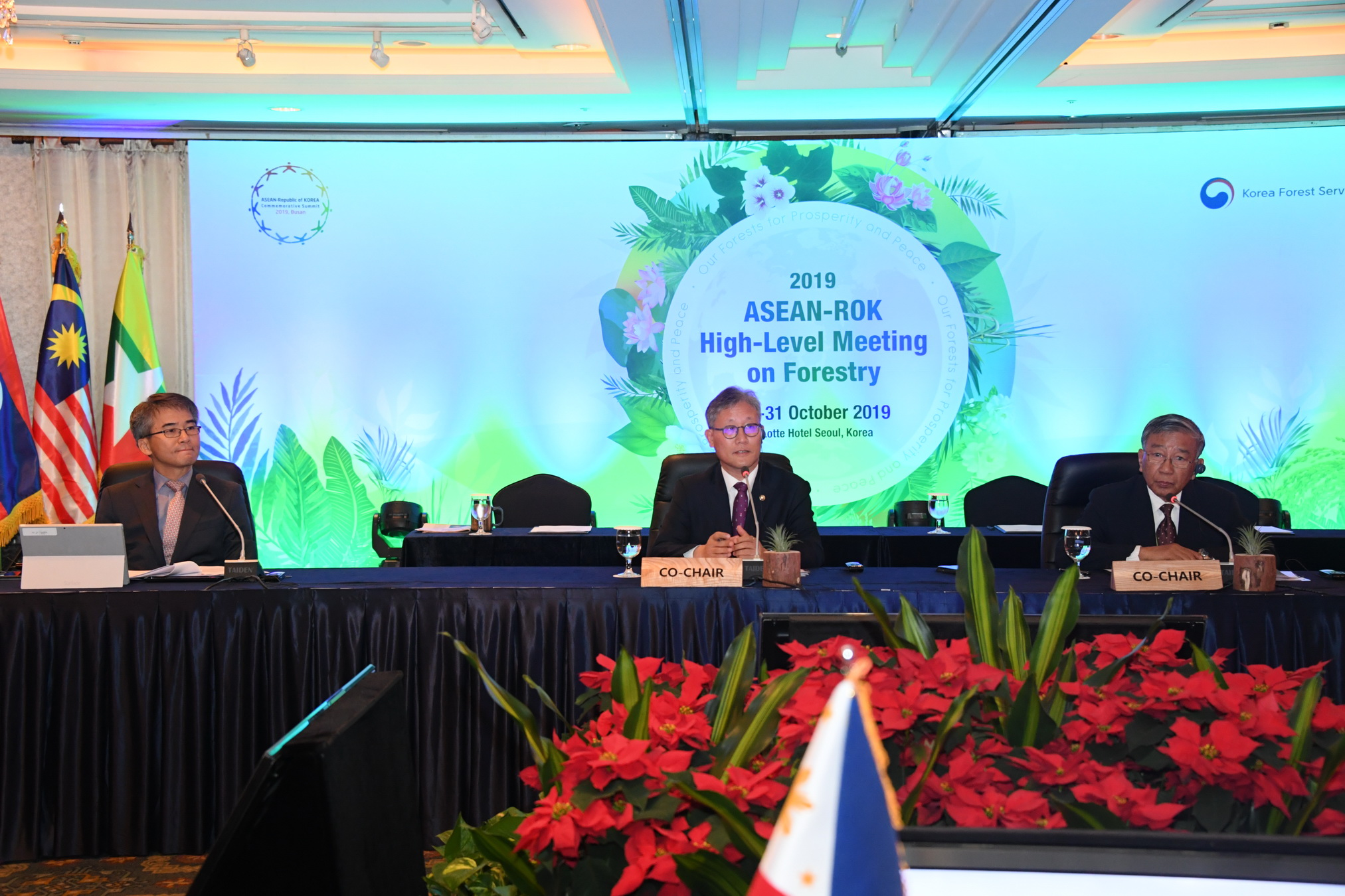 ASEAN-ROK High Level Meeting on Forestry 2019 썸네일 이미지1