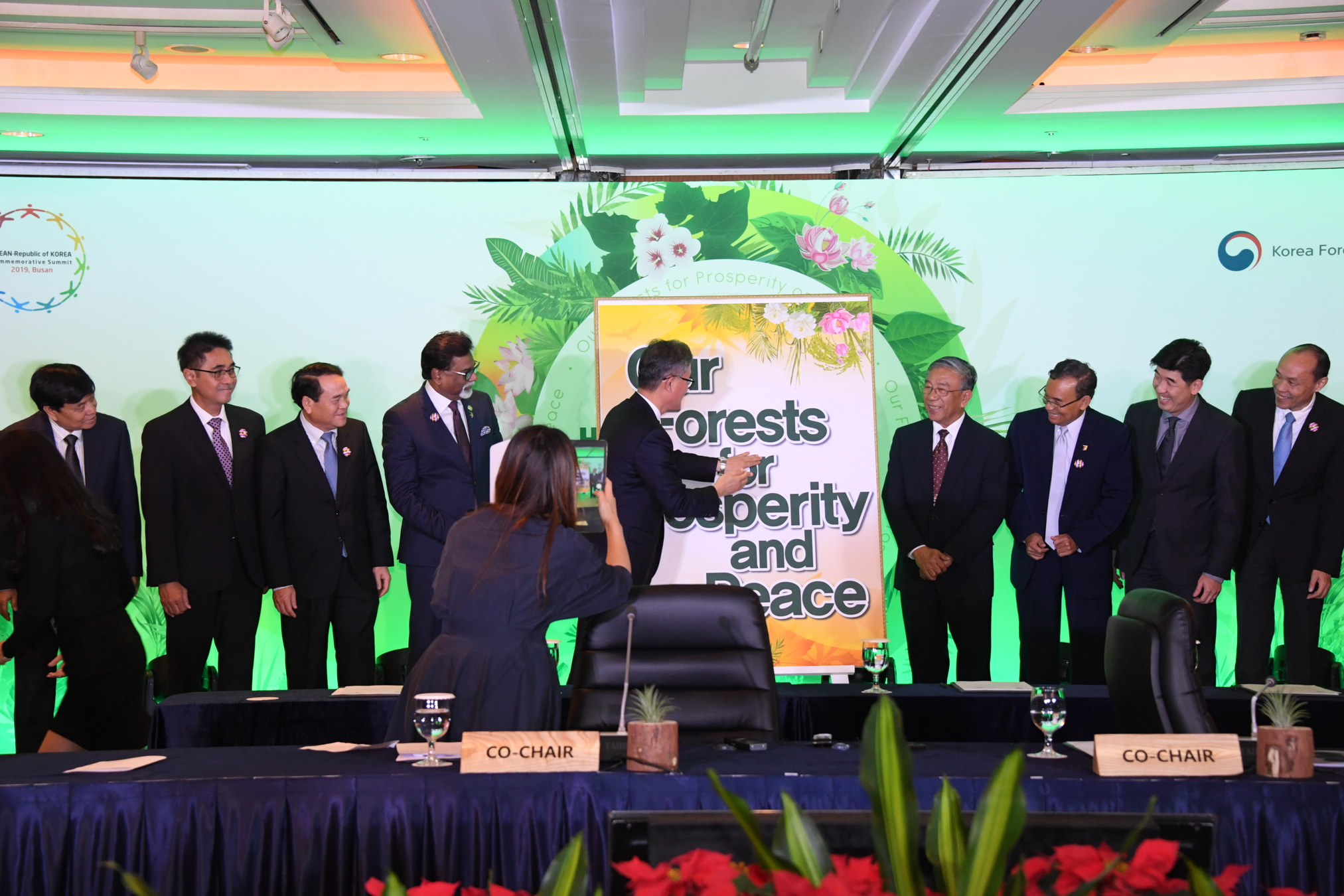 ASEAN-ROK High Level Meeting on Forestry 2019 이미지2