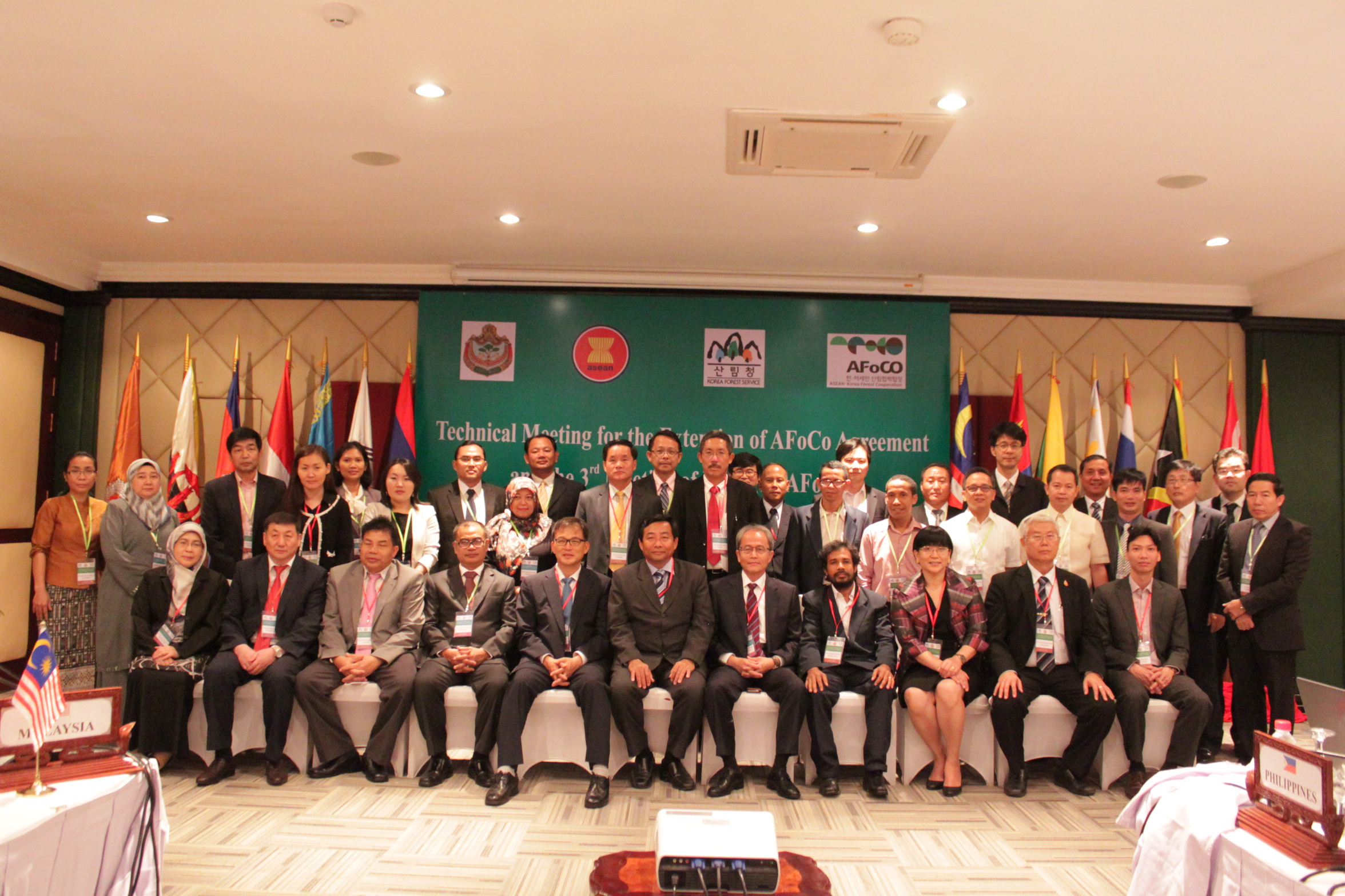 The 3rd Dialogue-AFoCO Meeting in Cambod...