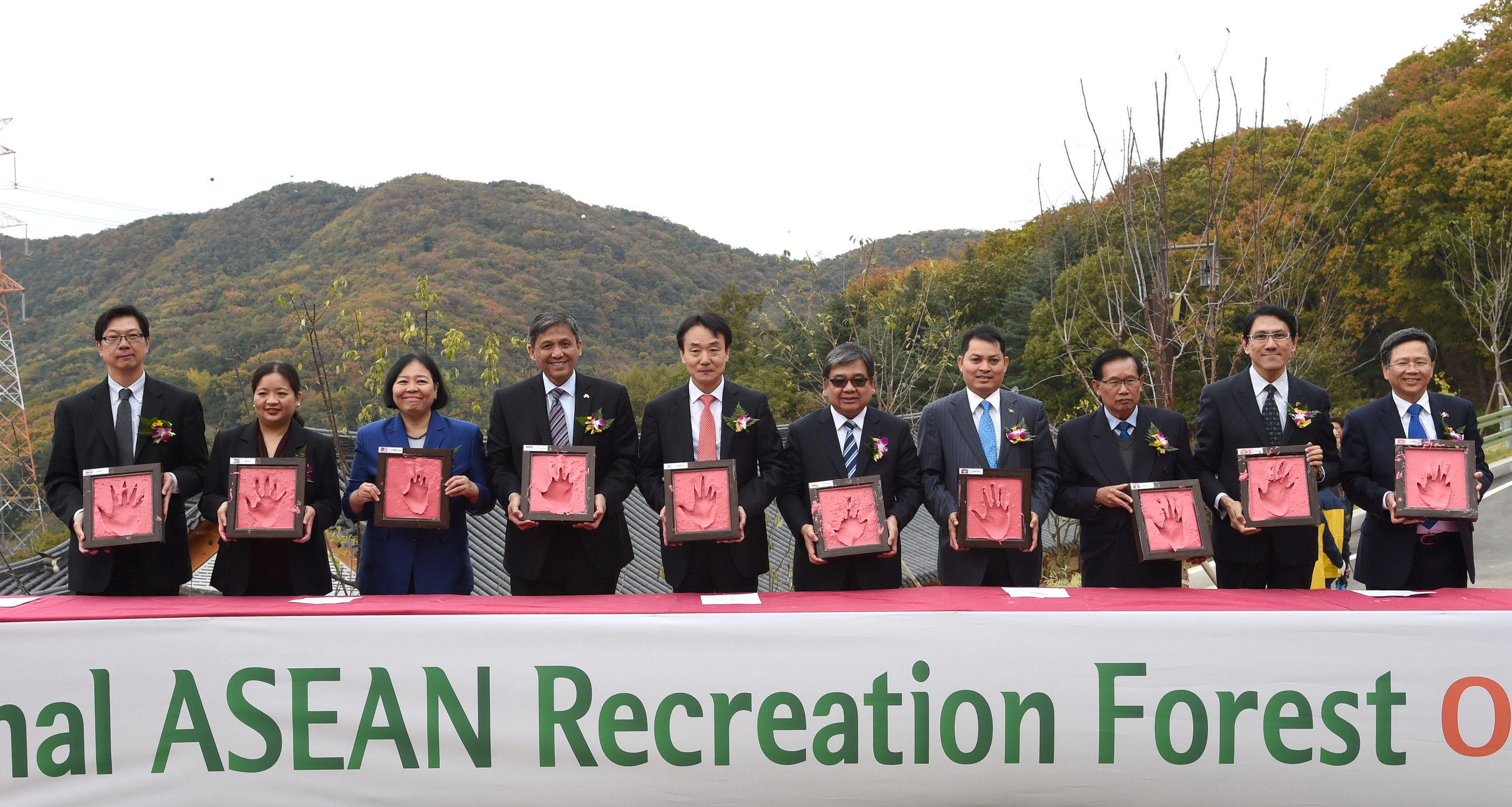 Opening of ASEAN Recreation Forest