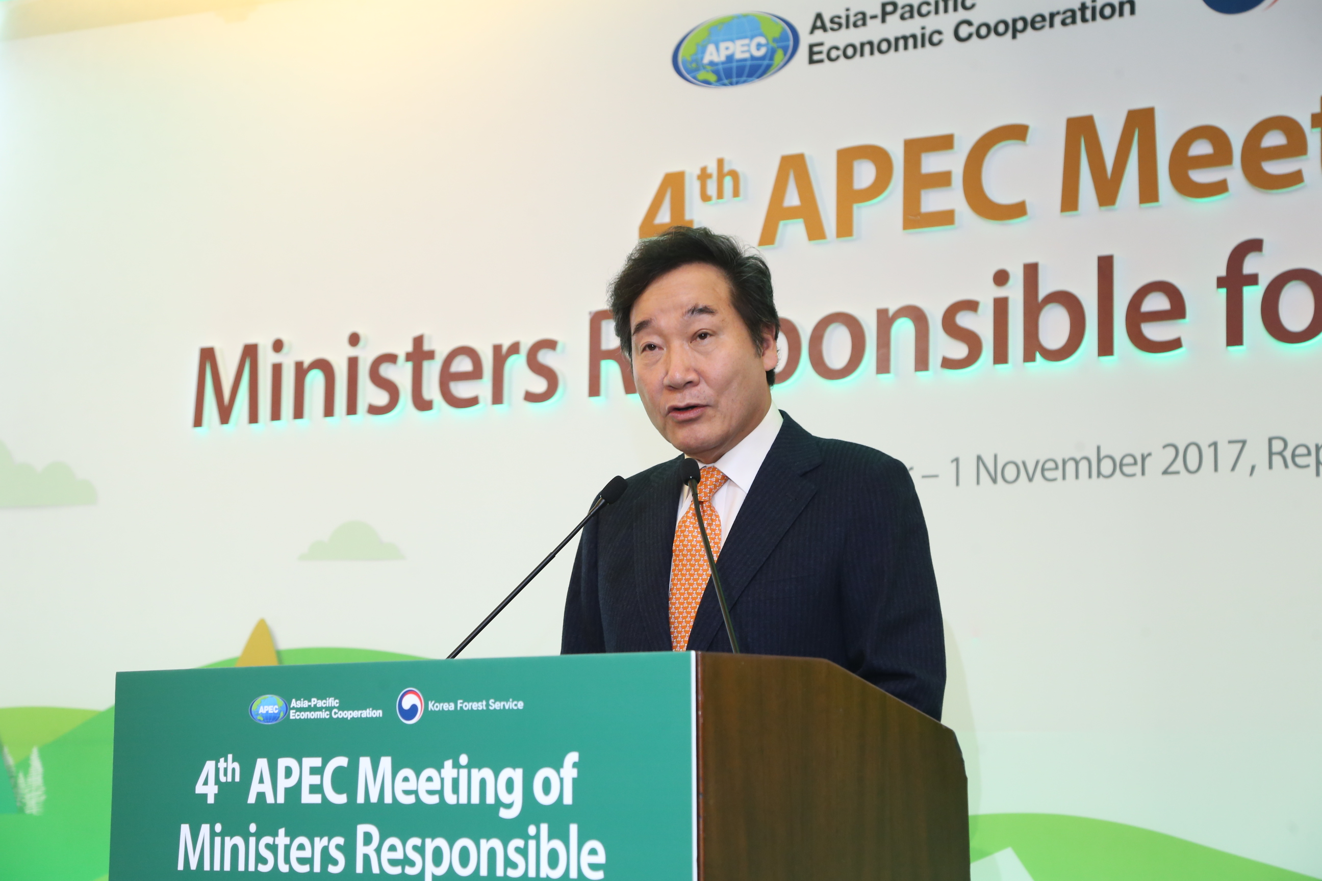 APEC Meeting of Ministers Responsible for Forestry image